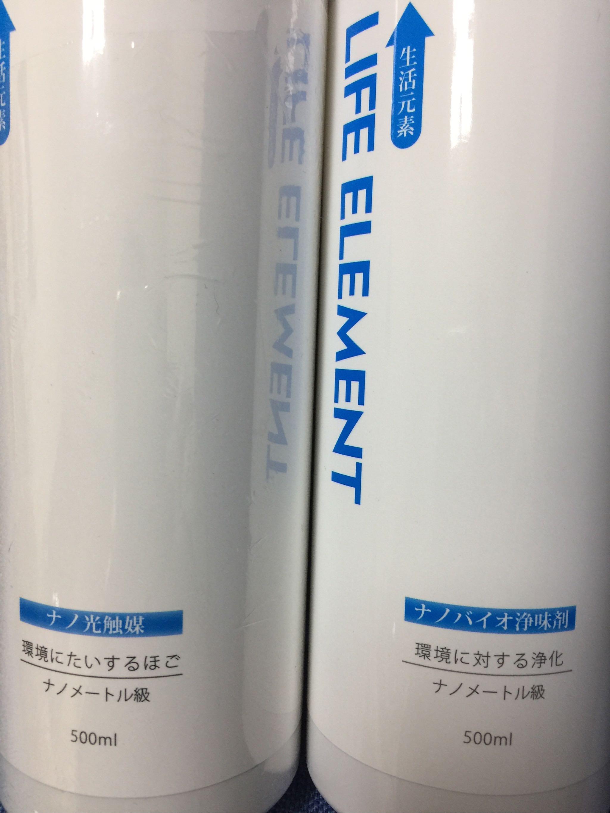 生活元素除甲醛产品的样式很高大上,一瓶光触媒一瓶除味组合