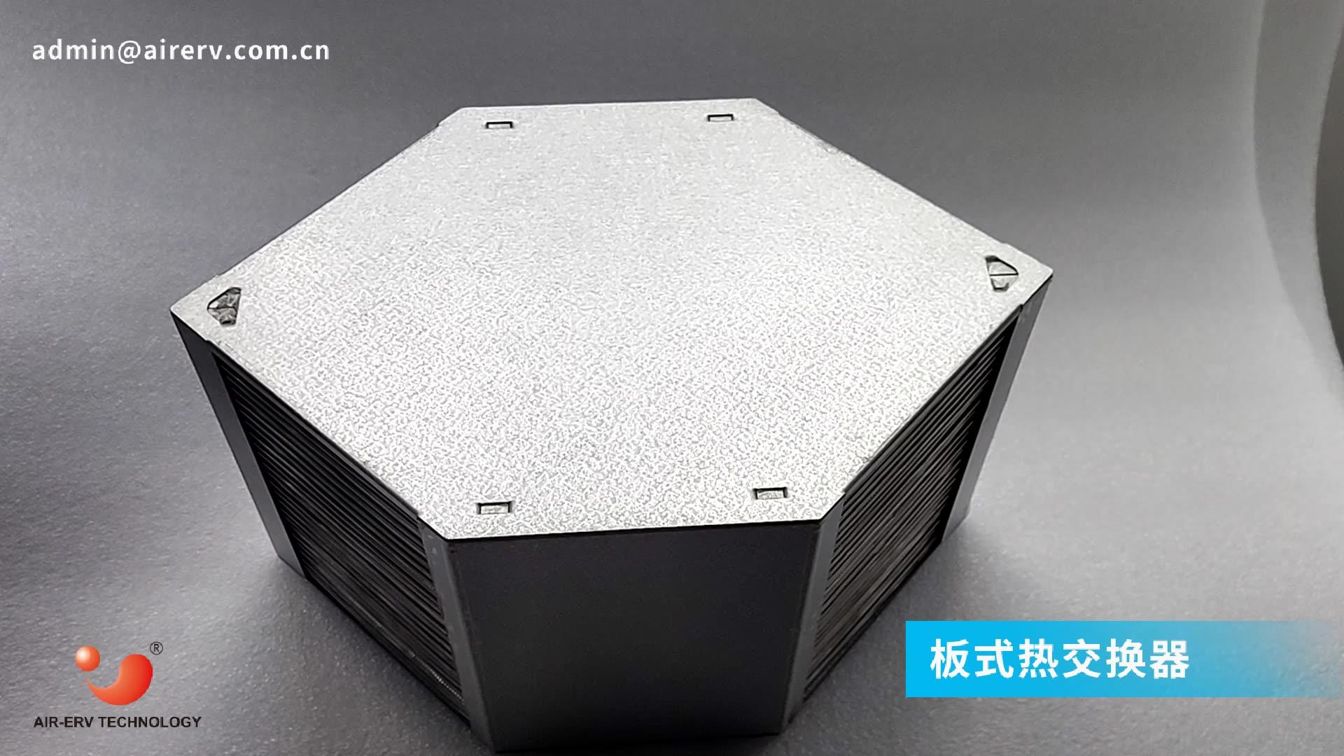गर्मी वसूली कोर एल्यूमीनियम रेडियेटर कोर