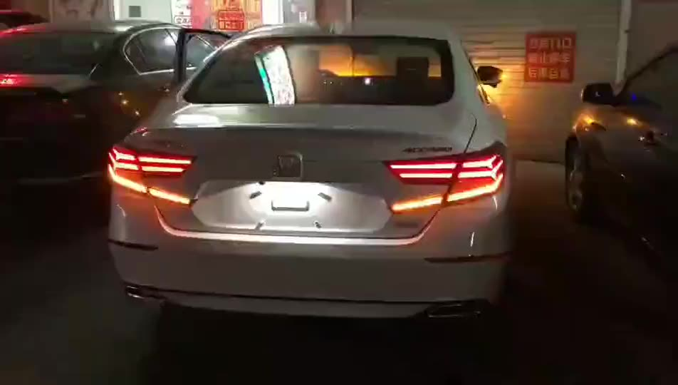 Suitable for honda accord tail lamp led  Tail Light