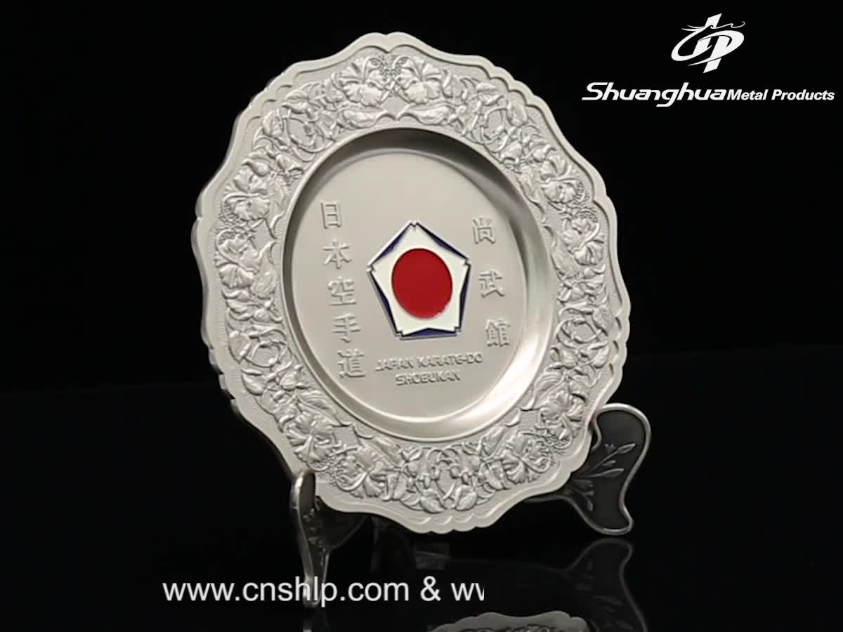 2019 Wholesale custom Silver hard  enamel souvenir plates for national day for Japanese karate