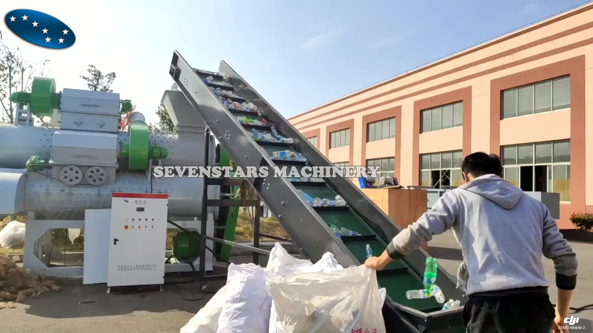 High Quality plastic pet bottle dryer recycling machine pet bottle label and cap removing machine with CE credicit