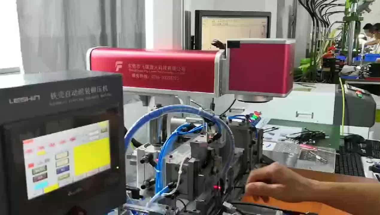 Fly Лазерная передача волокна 200 Вт лазерная сварочная машина для нержавеющей стали алюминий медь железо латунь