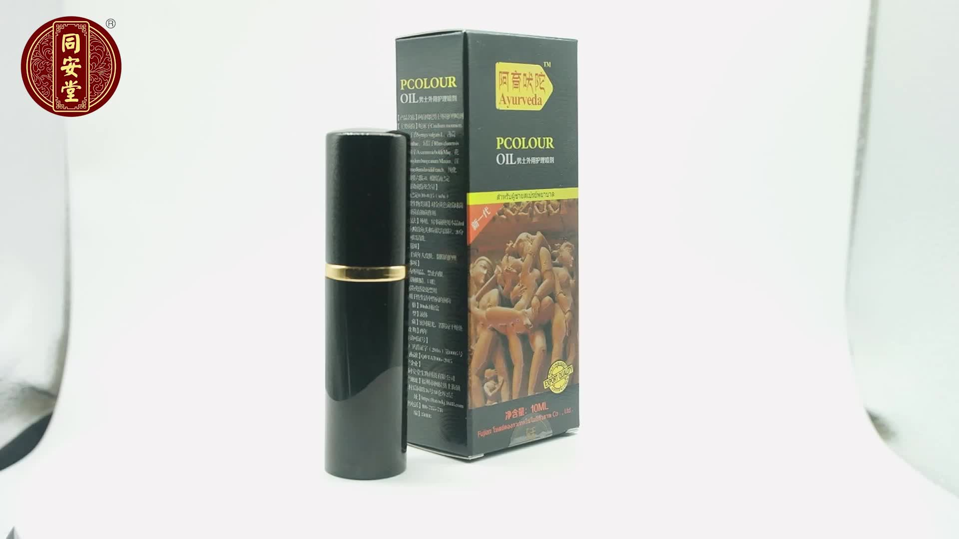 Makes Men More Lasting Ayurvedic Herbal Delay Sprays and Longer Ejaculations Stay Longer sex bed
