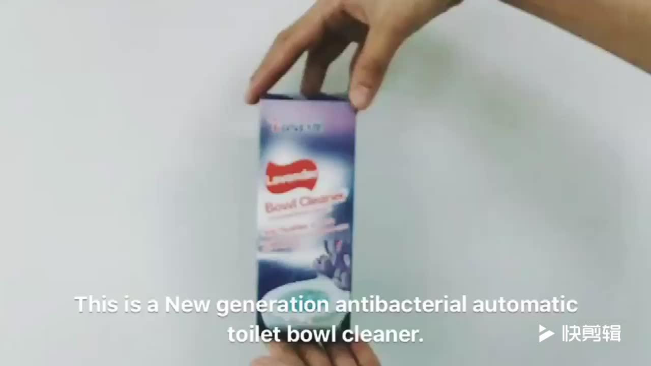 Lavender scent concentrate auto toliet bowl cleaner