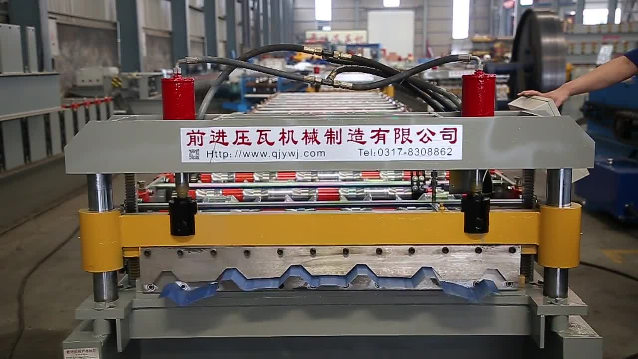 Aluminum sheet ibr roofing panel roll forming making machine