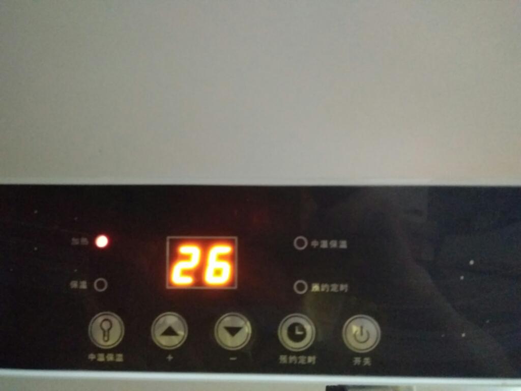 志高电热水器