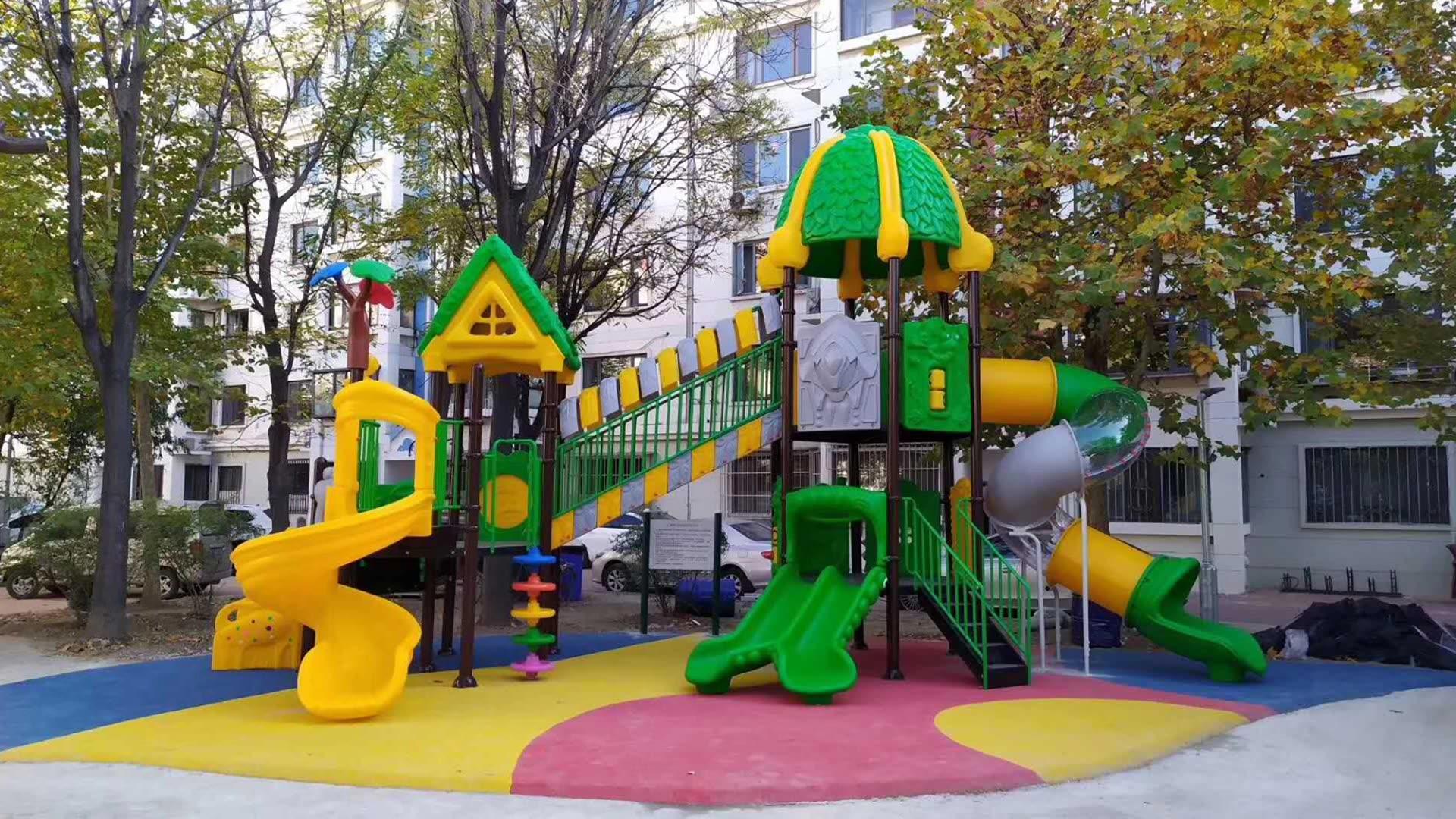 multifunctional children outdoor play area playground kids plastic slide swing outdoor playsets
