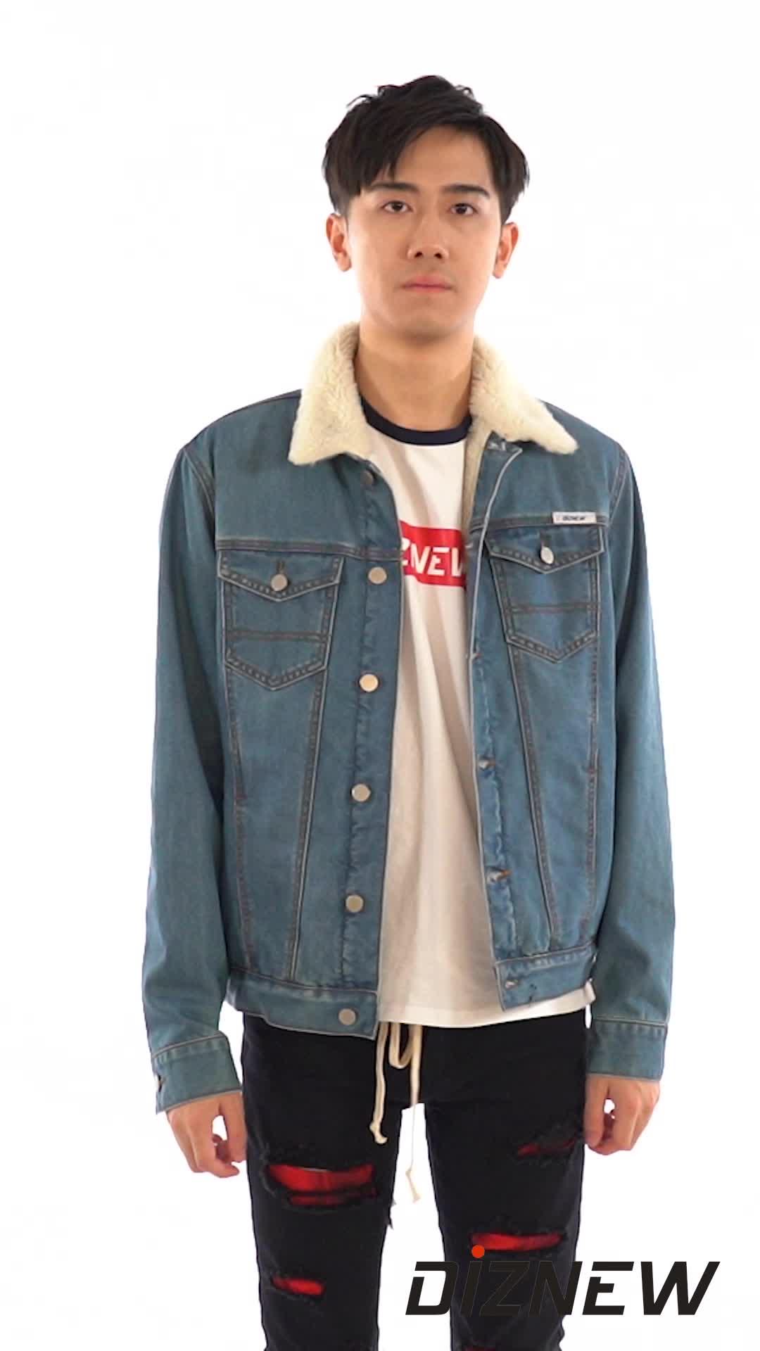 DiZNEW 男性のヴィンテージリラックスフィット厚い裏地デニムジーンズジャケット