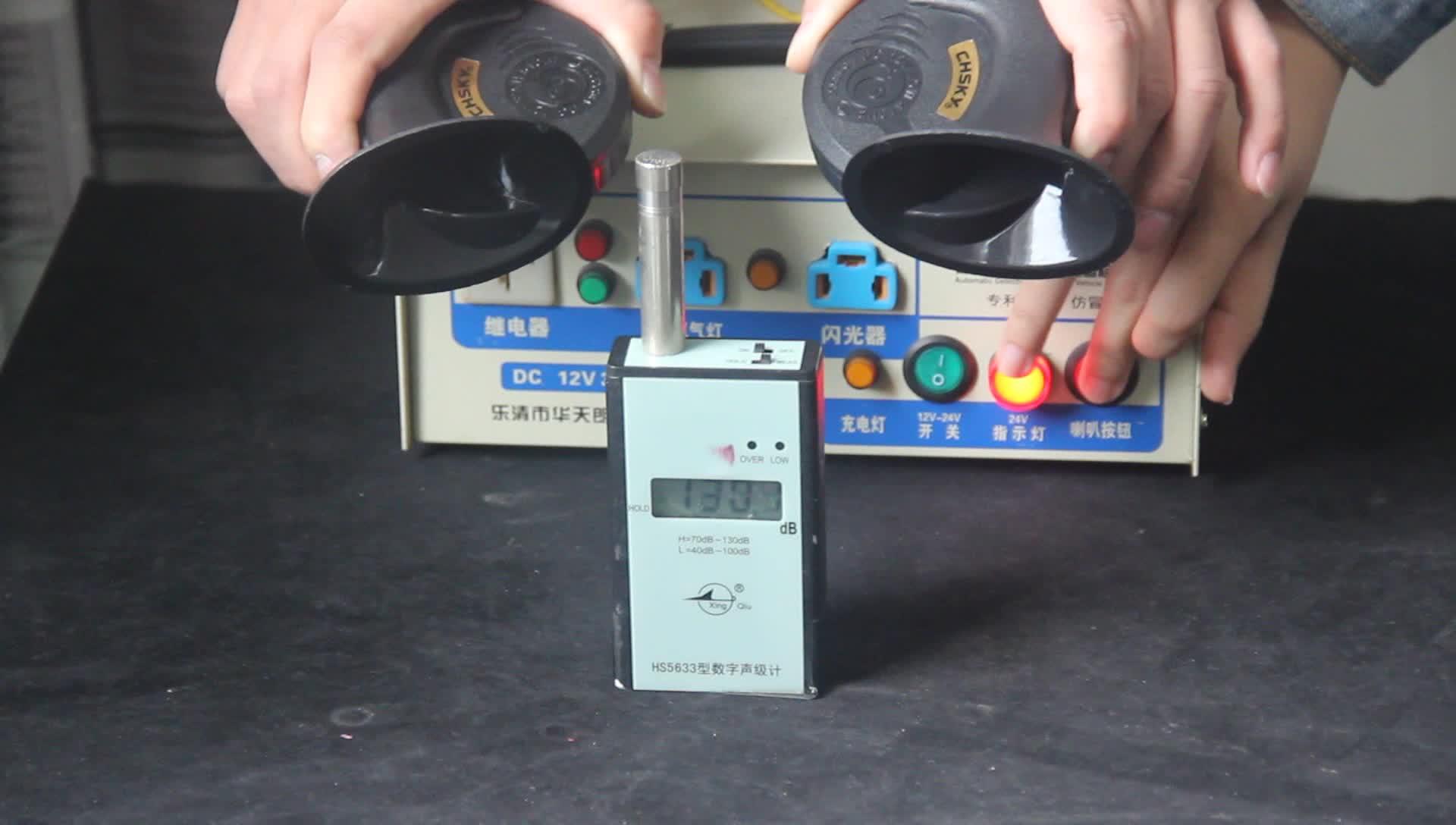 CHSKY fuerte cuerno de coche 12 V coche accesorio para volumen 110-130db cuerno