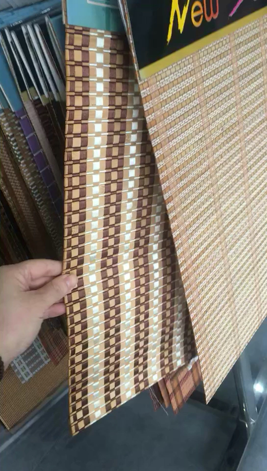 jute paper blind motorized automatic curtain