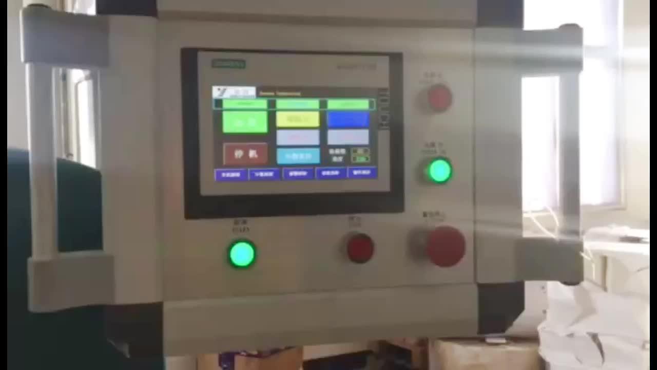 אצווה מקפיא קרח קרם קונוס נייר שרוול להרכיב מכונה