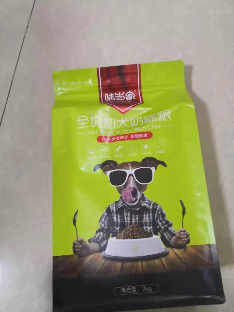 这款狗粮一袋4斤不到50,价廉物美实在难得
