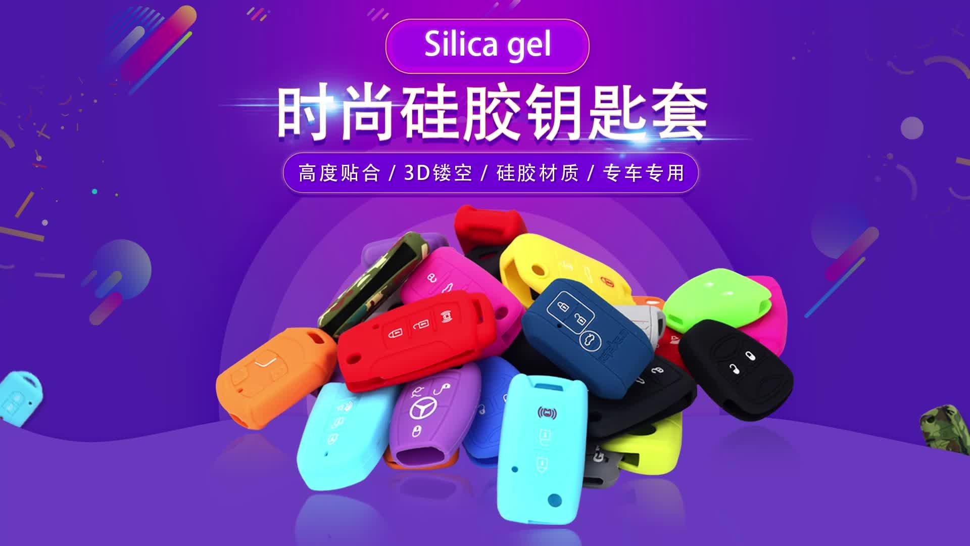 Iyi fiyat ile 3 düğme için araba anahtarı silikon katlanır anahtar çanta case