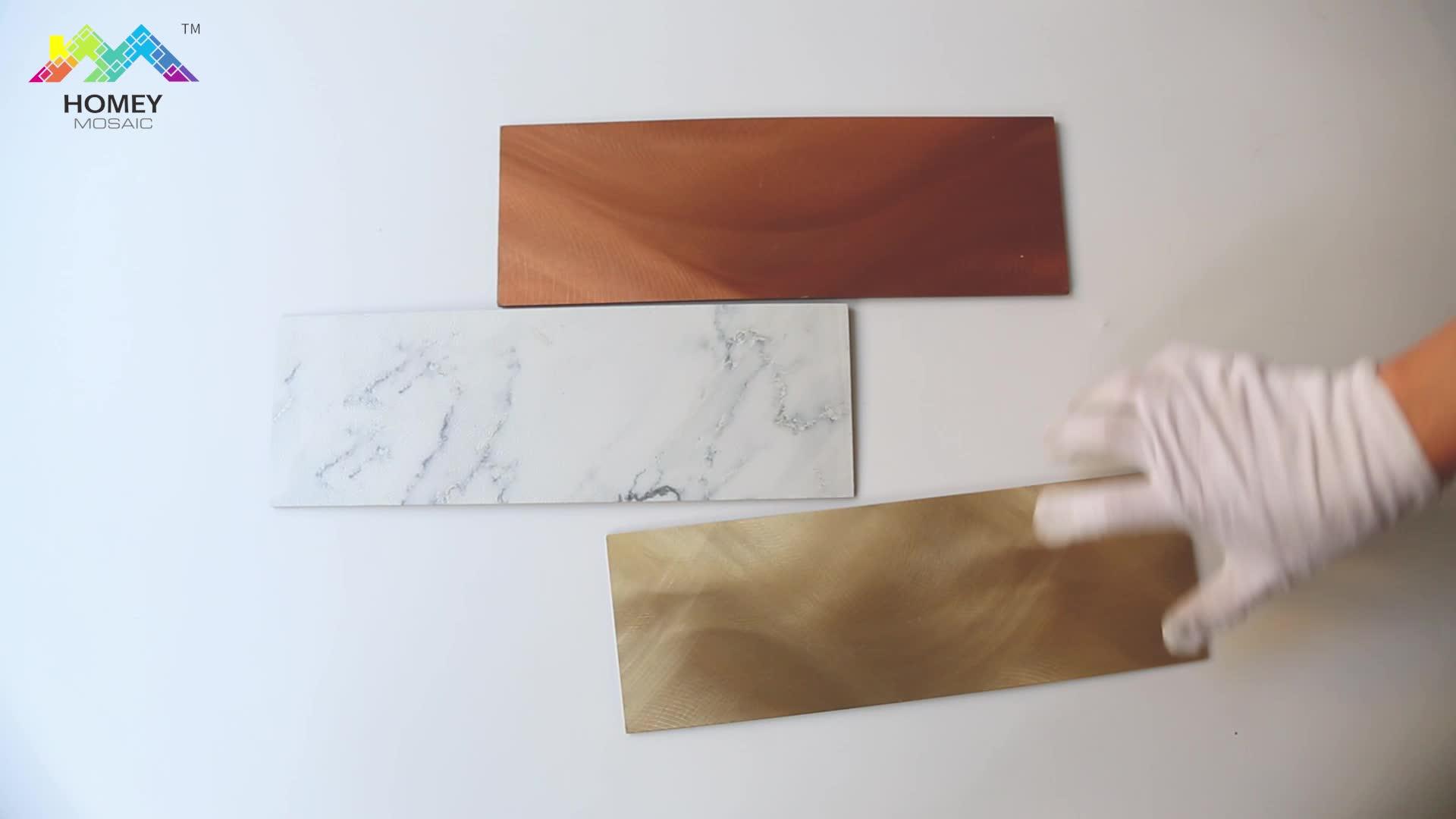 3D लकड़ी फैशन शैली मिश्रण एल्यूमीनियम Mosaico टाइल छील और छड़ी लकड़ी की तरह टाइल बाथरूम