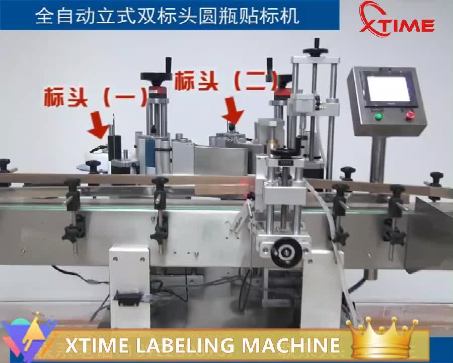 Ervaren leverancier van bodem label applicator, automatische bodem etikettering machine, Fles Bodem Etikettering Machine