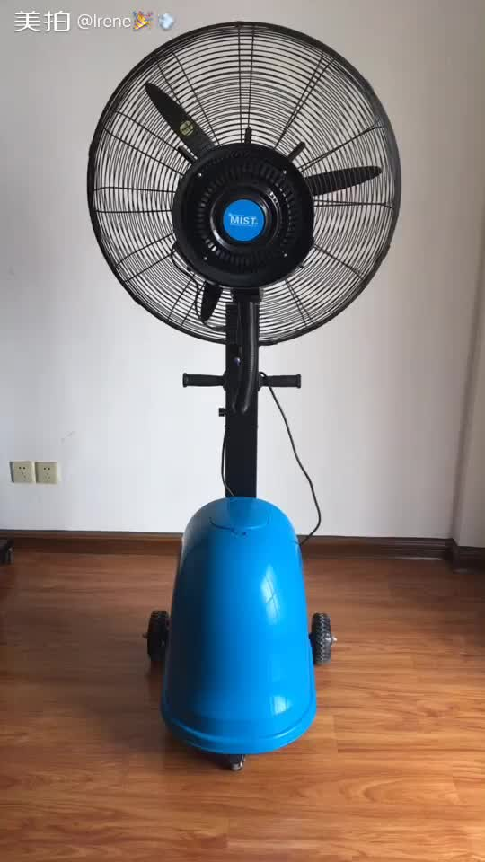 Cool temperature effective water spray portable misting stand fan