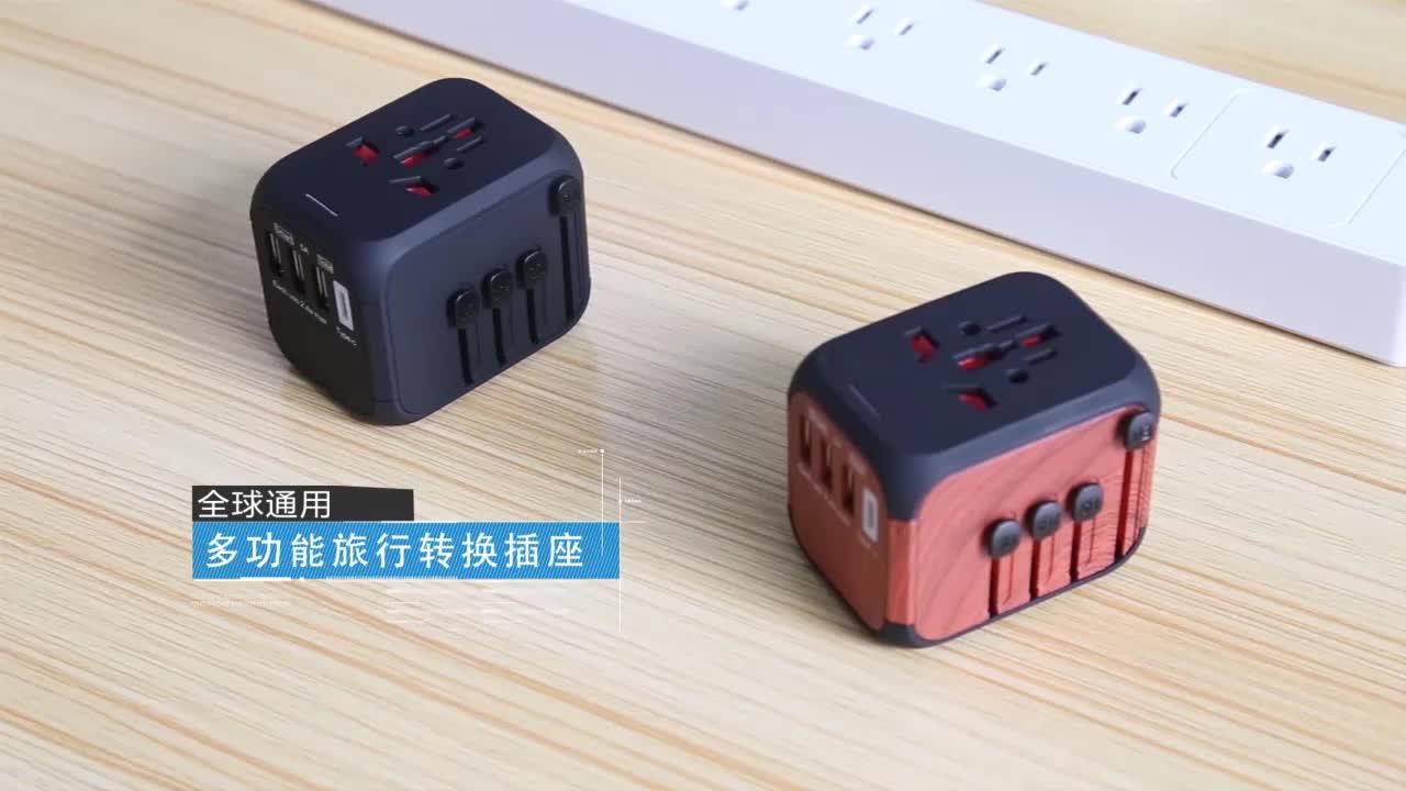 Универсальный адаптер для путешествий 100 до 250 В преобразователь напряжения с 5A 4-порт USB для зарядки и Великобритании/AU /US/ЕС по всему миру переходник