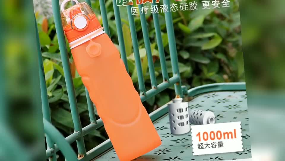 Seaygift Portable Foldable Silicone Travel Water Bottle Mini Type With Filter