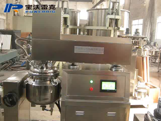 High shear homogenizer cosmetic cream vacuum homogenizing emulsfier machine