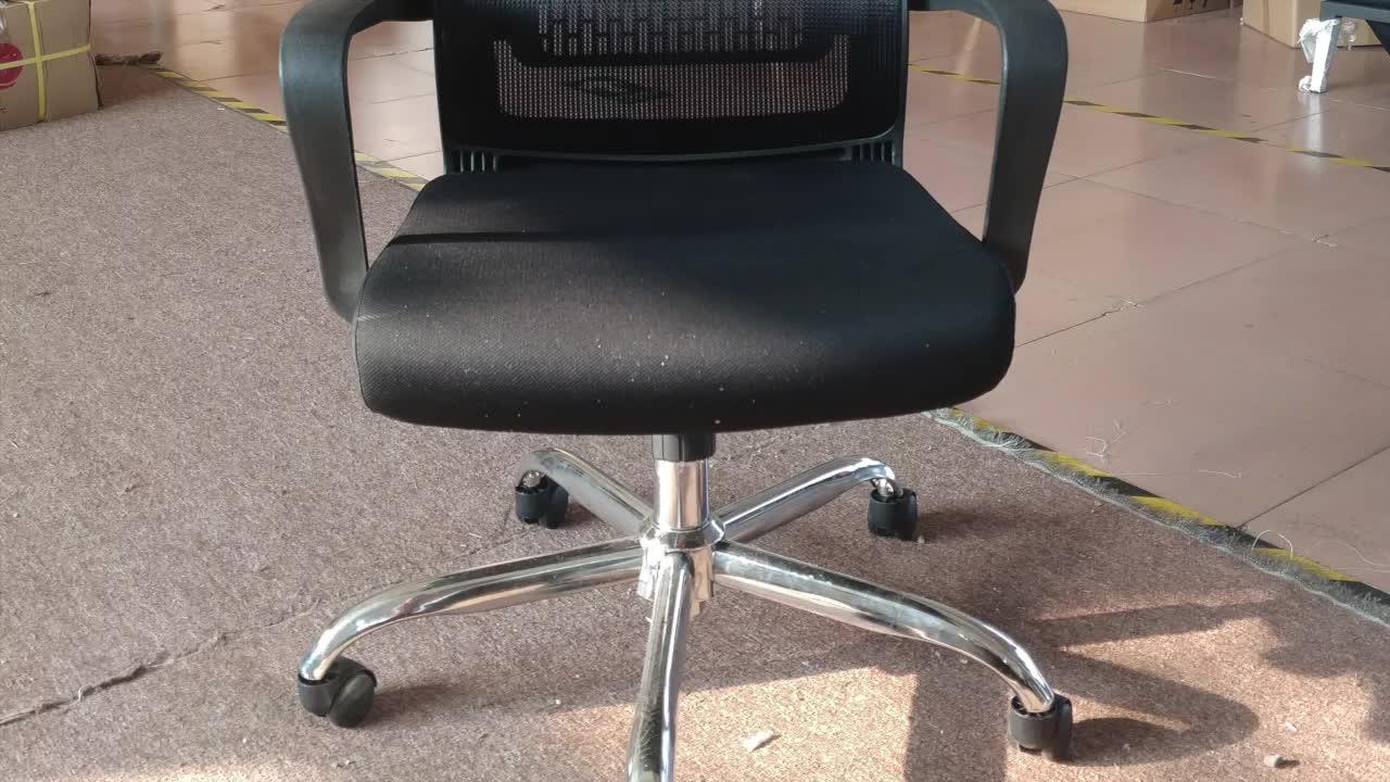 Negro alta ejecutiva de malla de silla de oficina