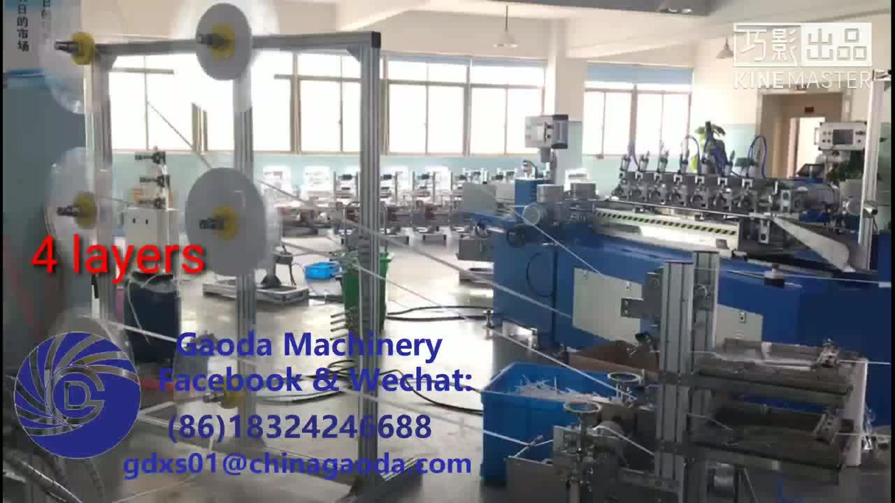 4 ชั้น GDM6-2 สีฟ้า, 55 m/นาทีความเร็วสูง & ประสิทธิภาพอัตโนมัติกระดาษฟางเครื่องทำจีน