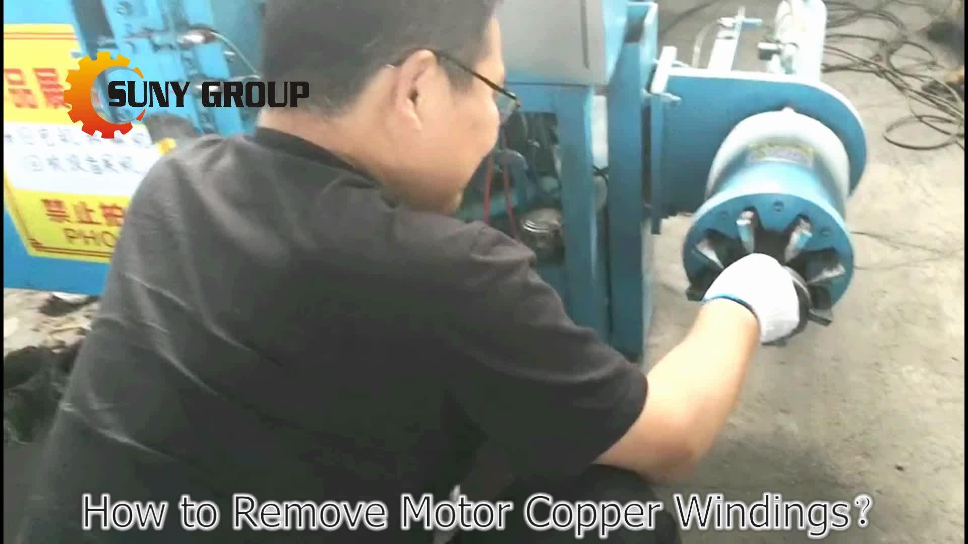 Scrap Electric Motor Stator Dismantling Machine