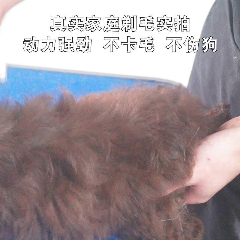 低ノイズ充電式プラグイン犬ため太い髪