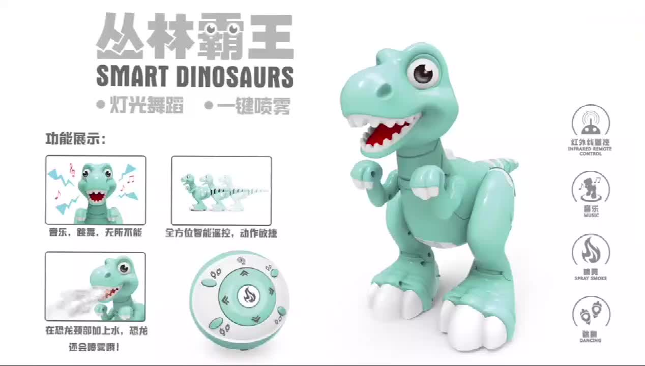 Popular Kids Cartoon Dinosaurios de Juguete de Goma Remote Control Smart Spray RC Dinosaur Toy