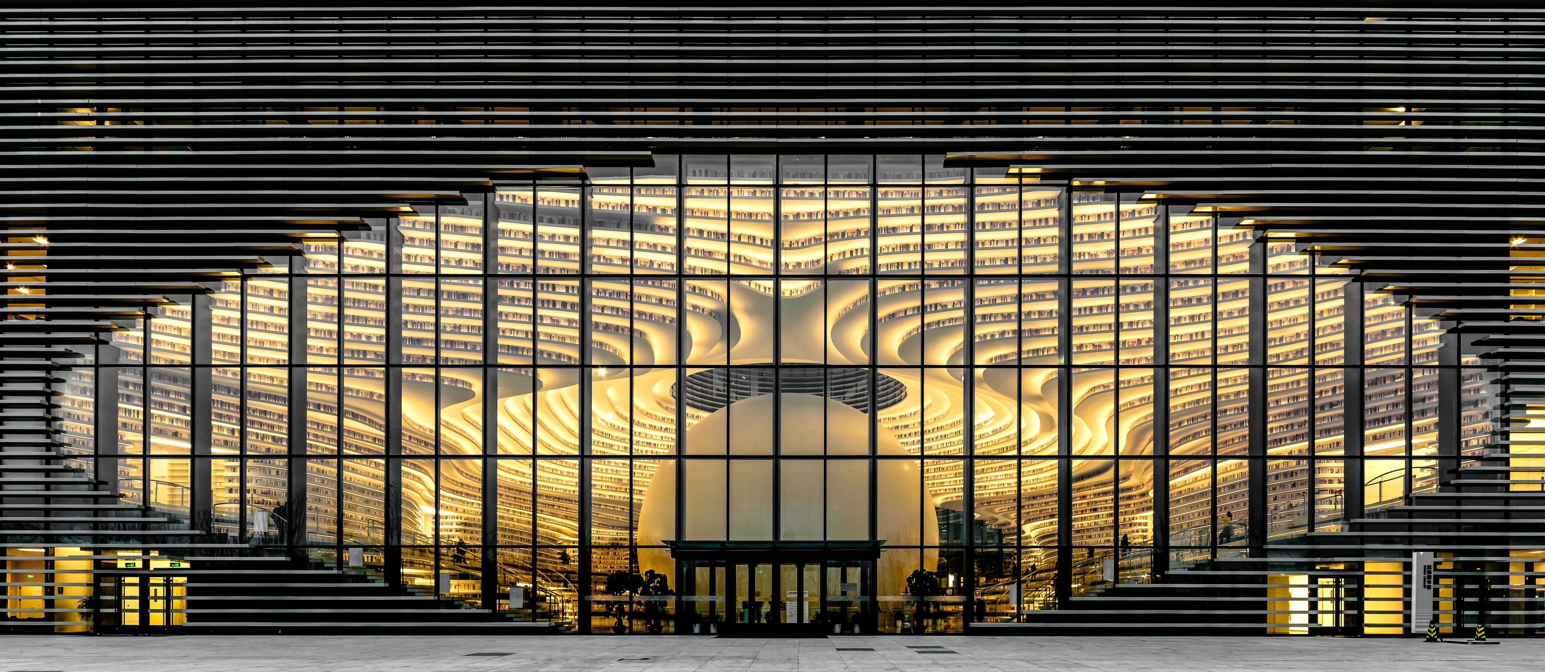 天津滨海图书馆