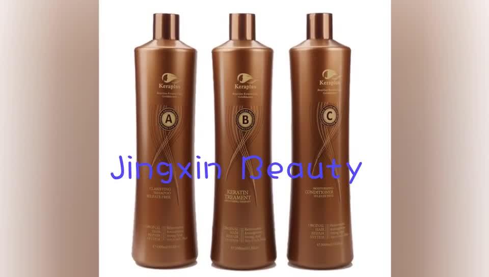 Baixo preço de fábrica Alta qualidade de colágeno proteína do cabelo tratamento de queratina extensões de cabelo brasileiros