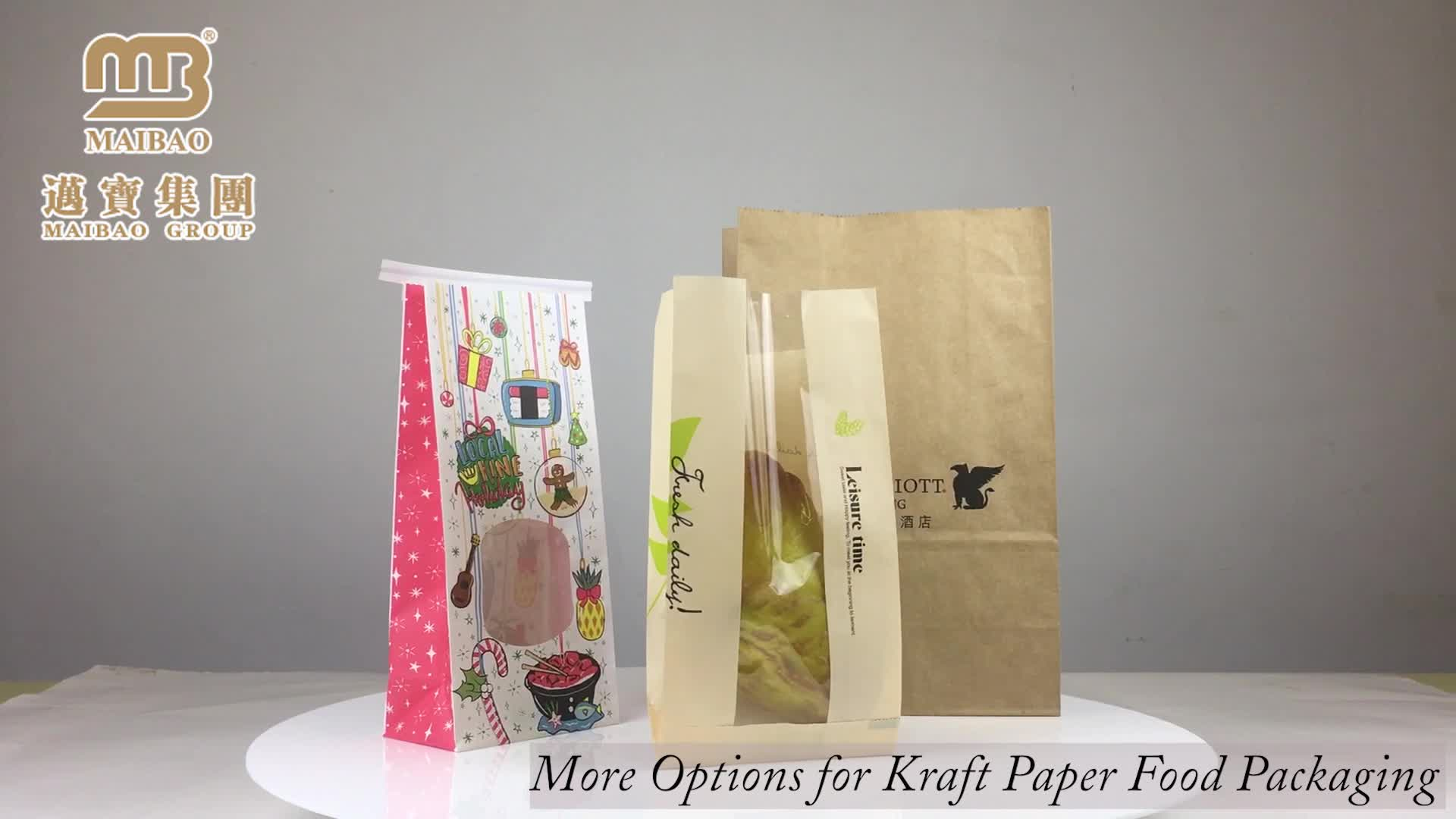 Custom printed recycled biodegradable retail grocery brown kraft paper bakery bags for bread food packing