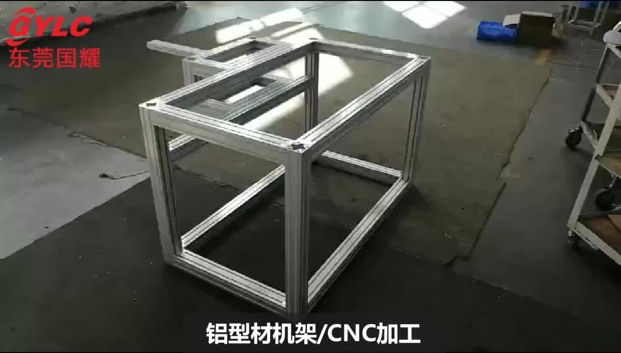 广州定做电源检测设备机架 非标设备框架 结构设计 免费安装厂家