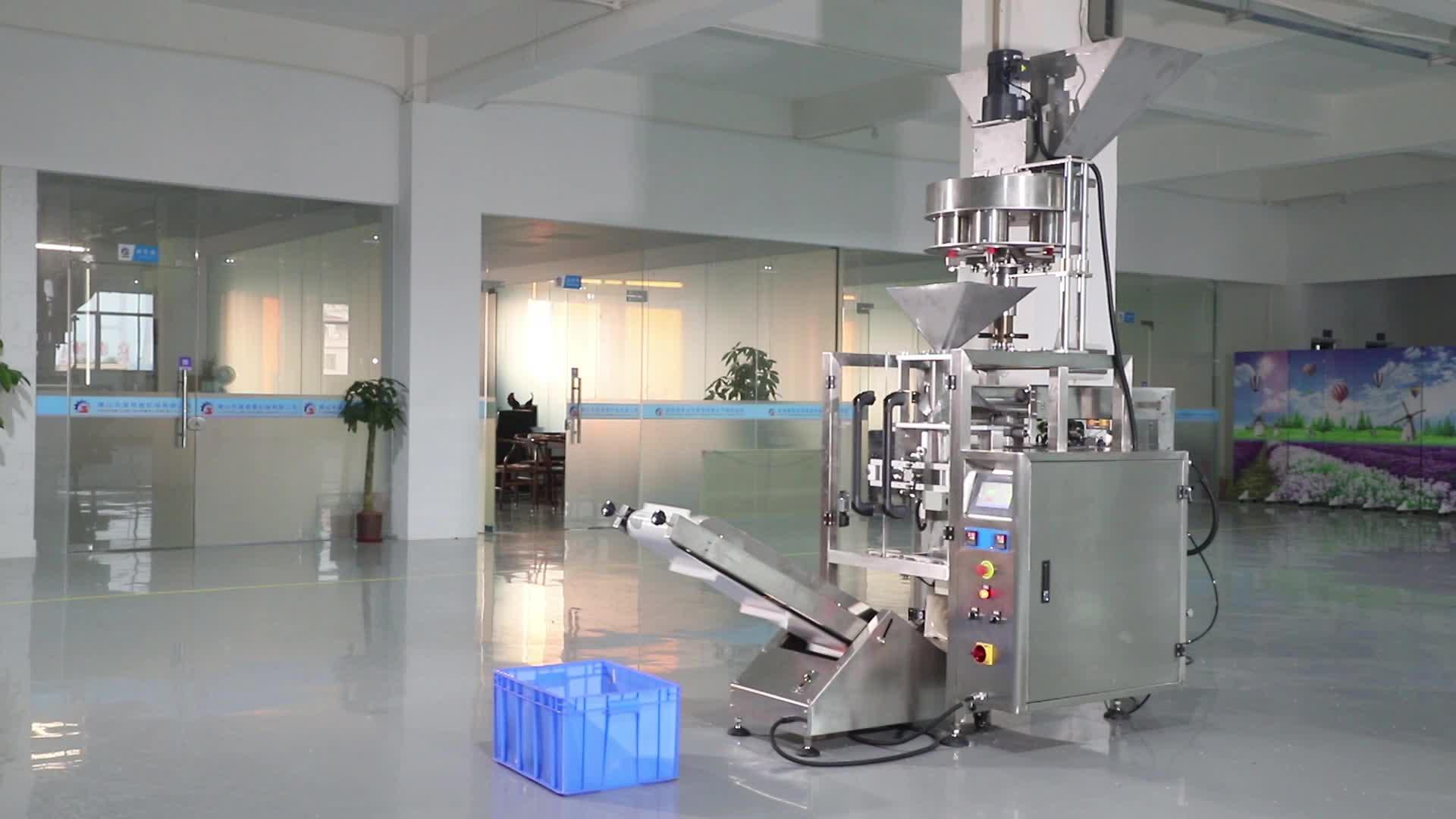 Fabricante de China 1Kg 5Kg completamente automática azúcar de arroz máquina de embalaje