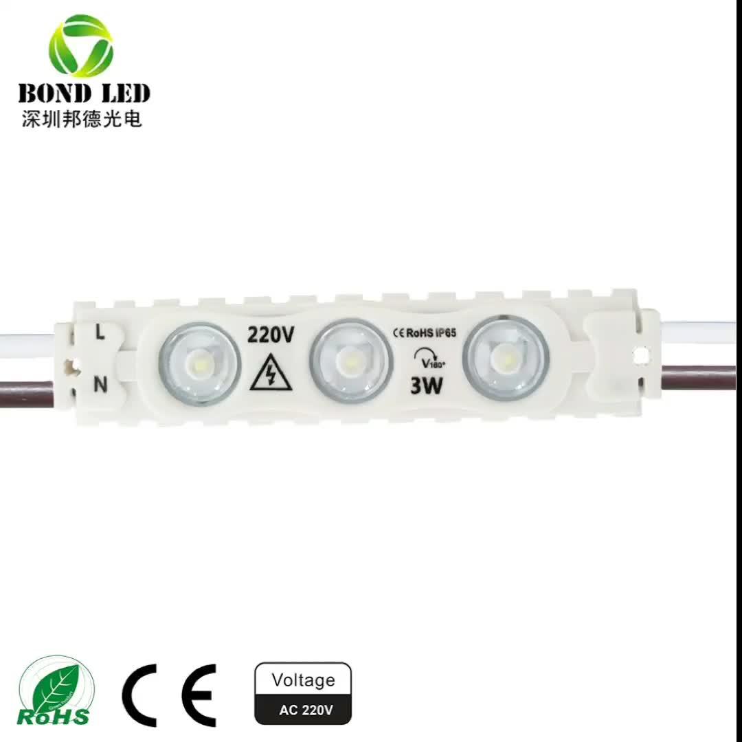 UL IP68 waterproof AC220V 2835 1.5W Injection Led Module