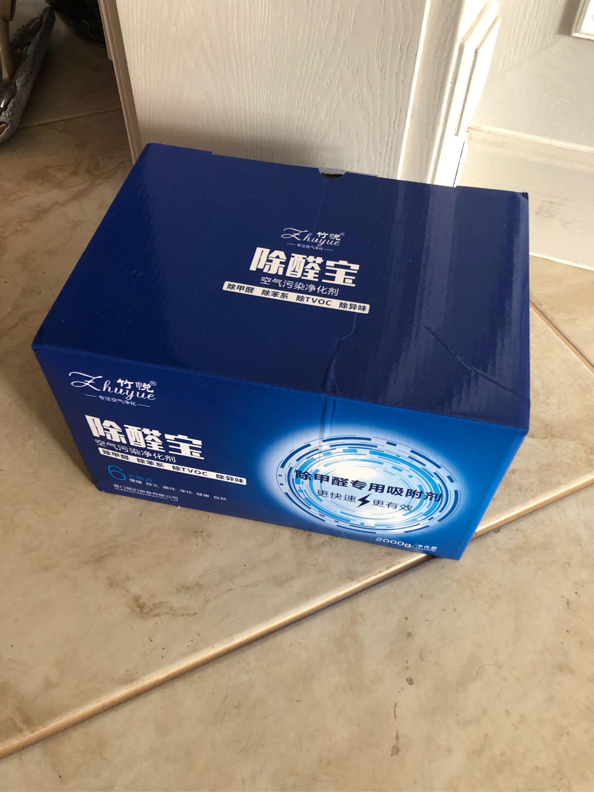 竹悦除醛宝还送了甲醛检测盒,除甲醛测甲醛都好方便