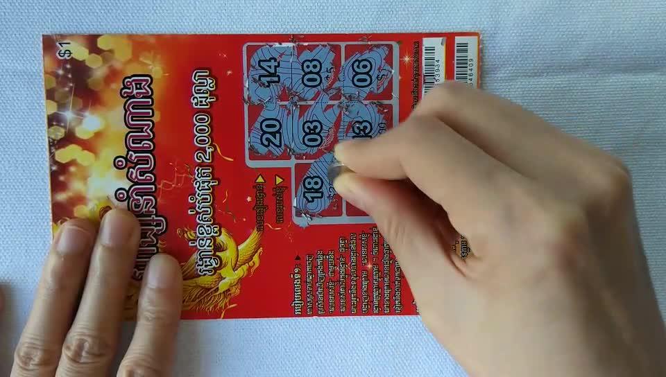 Çin'de Kağıt Kazı Kazan Kartı Toptan Altın Tedarikçisi
