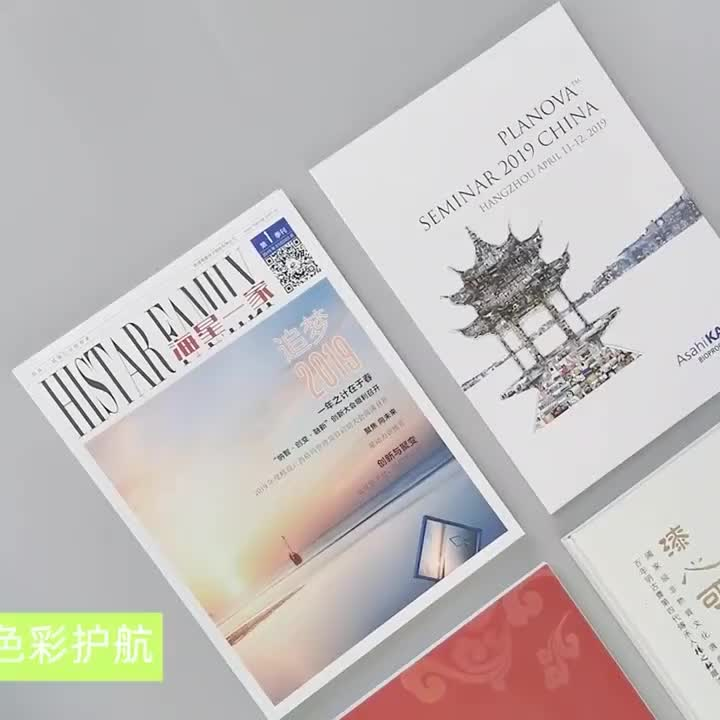 High quality customize printed product manual softcover catalogue books