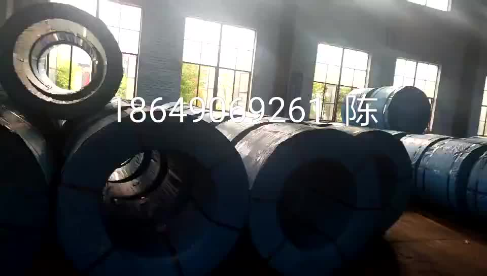 1X7 Wire Low Relaxation 9.53mm 1860Mpa Building Material Steel Strand