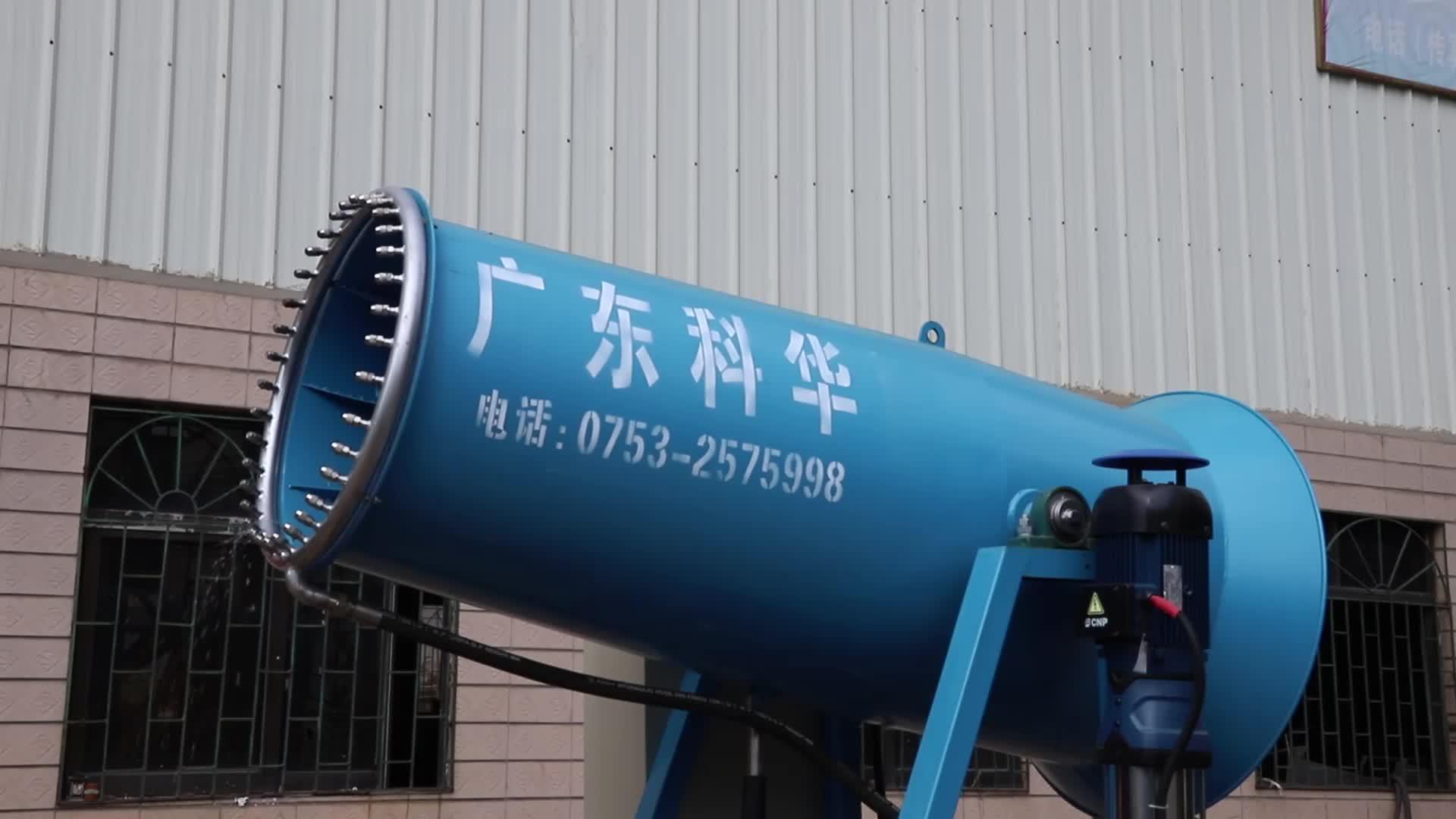 21kw 60mtr स्प्रे रेंज थर्मल fogger/थर्मल फॉगिंग मशीन कृषि कीट नियंत्रण के लिए