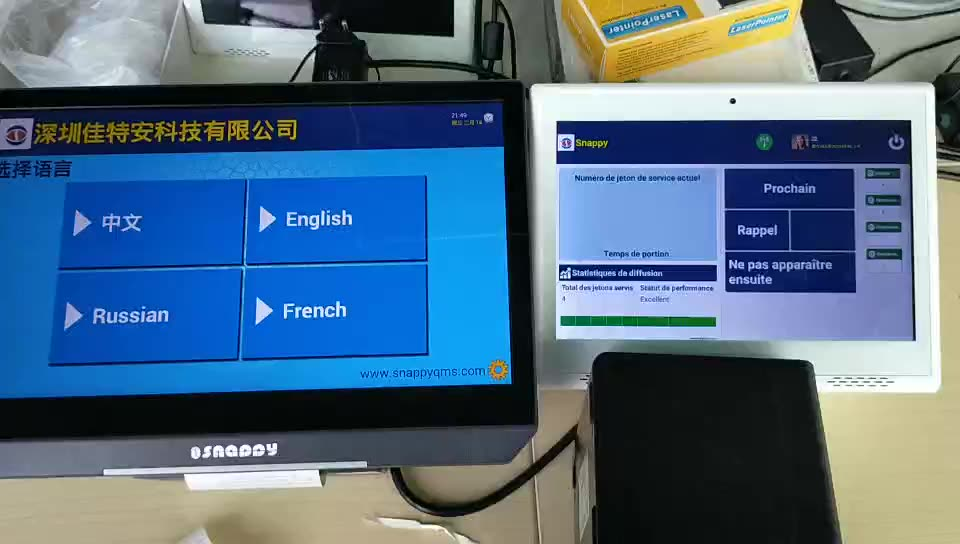 Bank hospital restaurant reservation queue management display system with optional number ticket printer queue management system