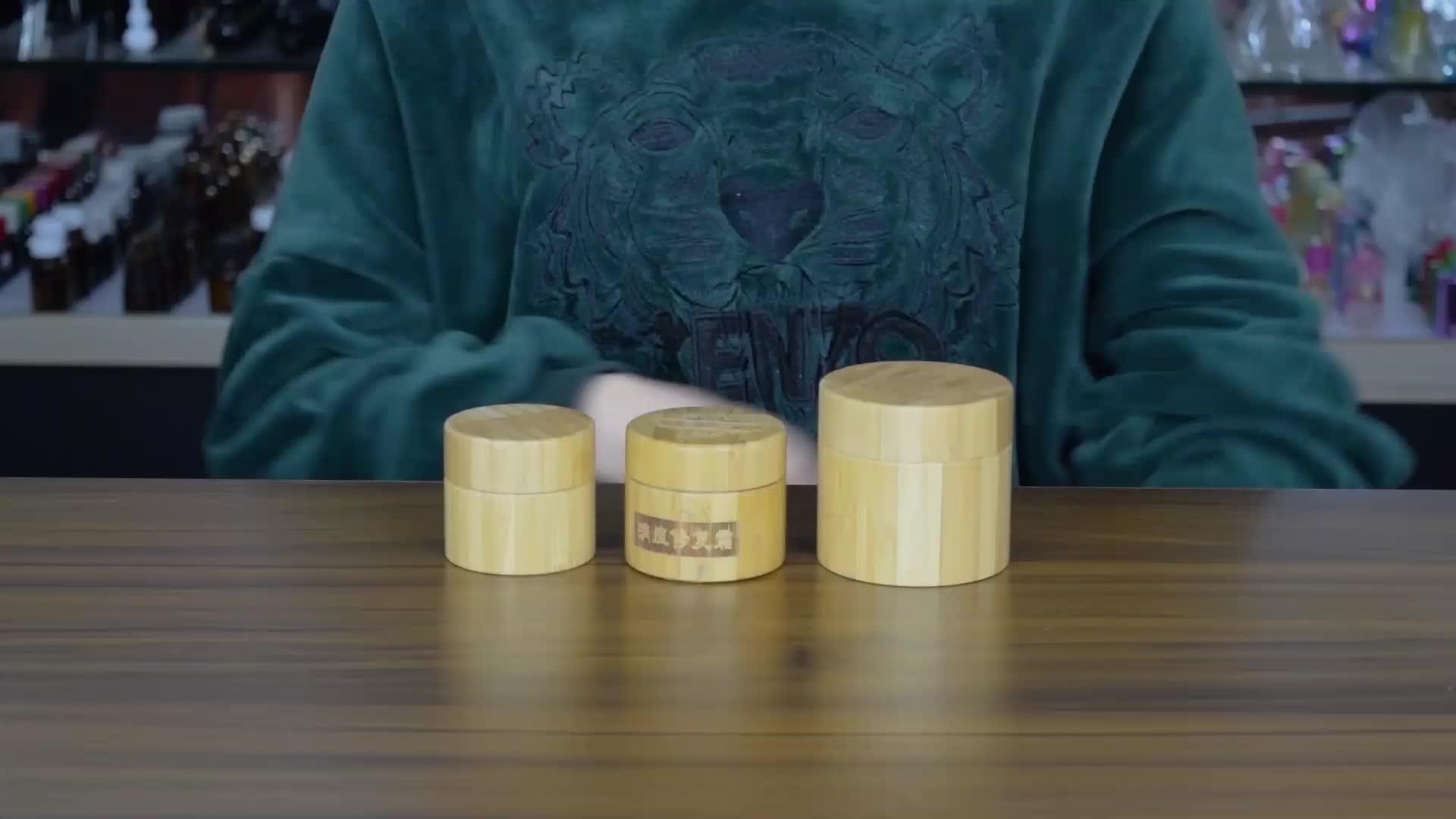 नई फैशन प्राकृतिक उत्पादों गोल आकार 50g प्लास्टिक पीपी भीतरी कॉस्मेटिक बांस क्रीम जार
