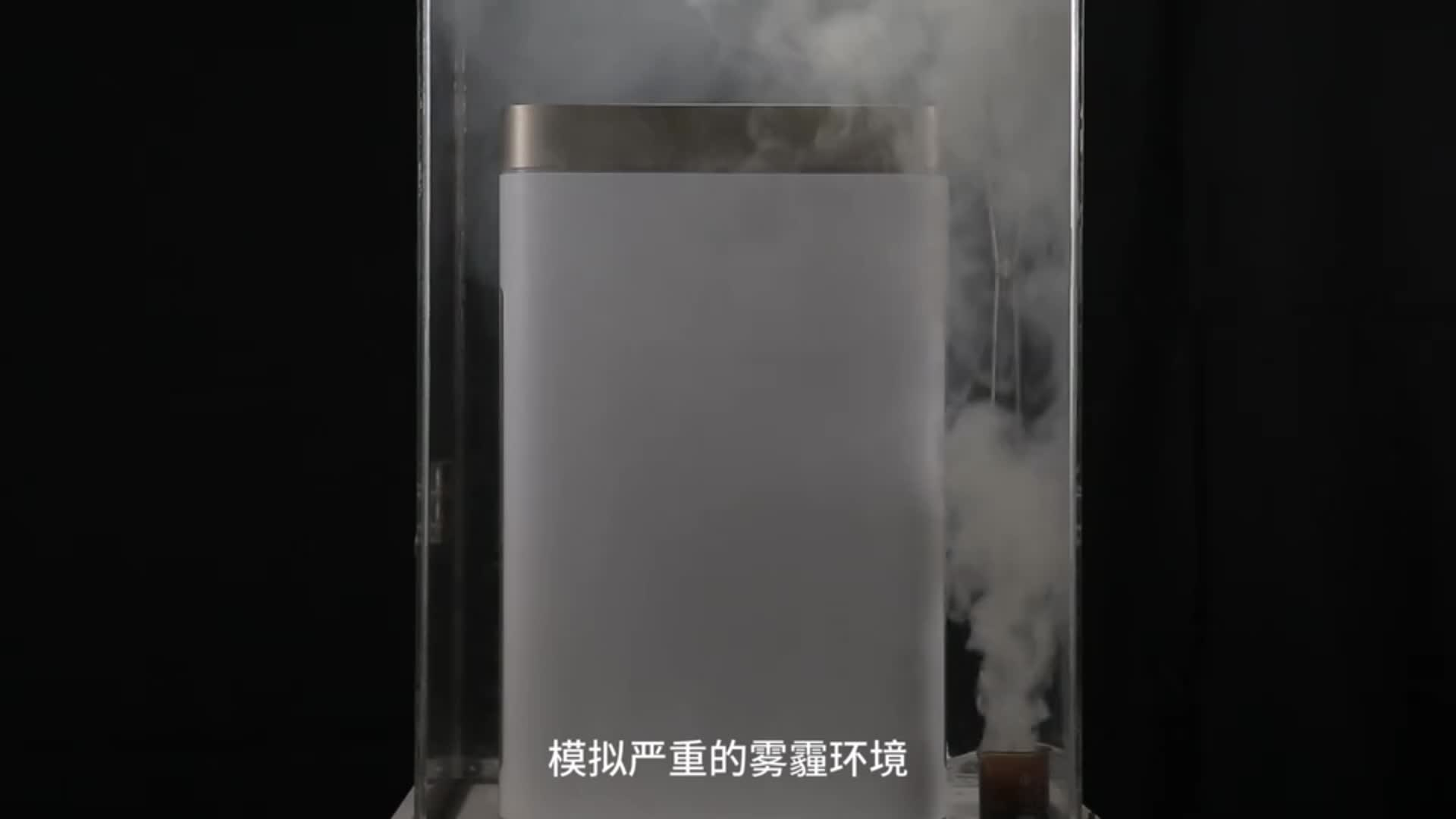 CE certificated commercial air purifier uv air purifier ionic air purifier ionizer for sale