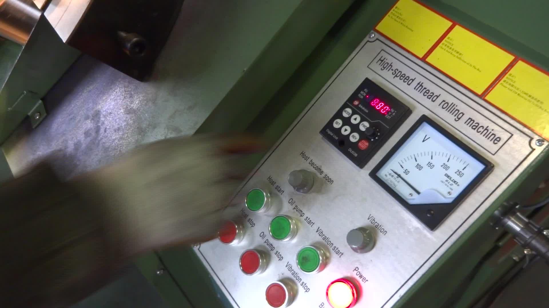 Automatic Paper Tape Nail Making Machine