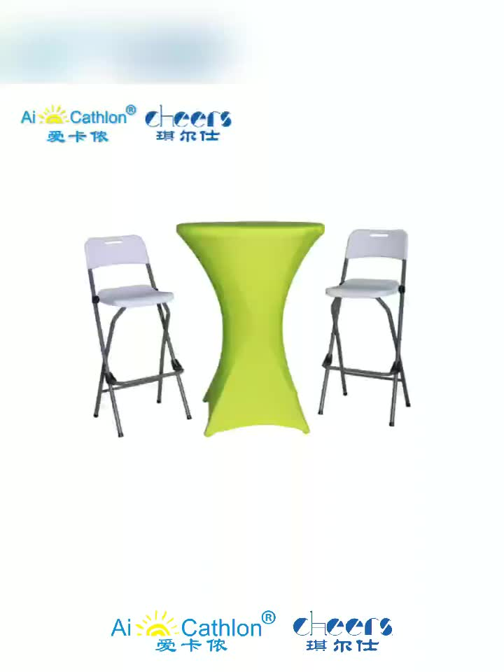 Indoor Outdoor Plastic Folding Bar Chair White High Silla Chair With D40 xW46 xH103.5cm SH:75cm