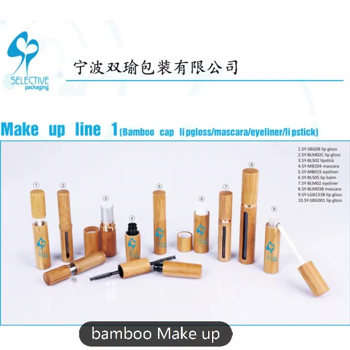 Luxury make up packaging cosmetic twist up lip gloss tubes