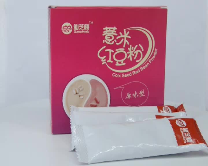 New Product Red Bean Extract Powder