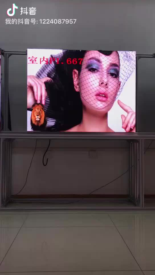 HD P1.667 Indoor Full color led display wall Evenement Verhuur