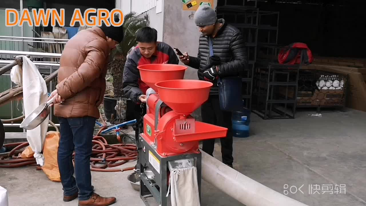 Şafak AGRO kombine pirinç unu değirmen makinesi 2 in 1 pirinç kabuğu makineleri pirinç ekran yedek parçaları ev kullanımı için