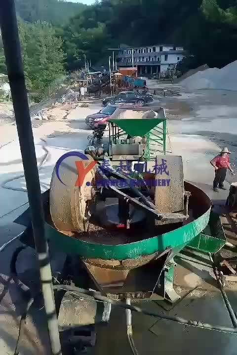 newest rock gold processing grinding machine plant production line for sale