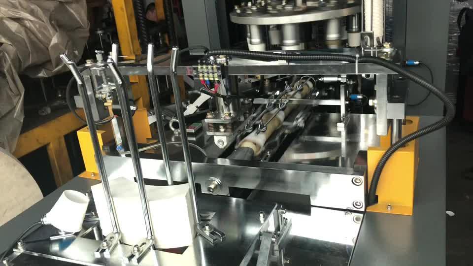 Best Price High Quality Medium high speed  Paper Cup Making Machine